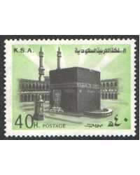 Saudi Arabia Scott 698 Used