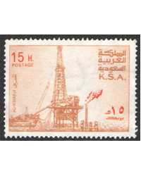 Saudi Arabia Scott 733 Used