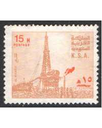 Saudi Arabia Scott 887 Used