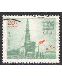 Saudi Arabia Scott 888 Used