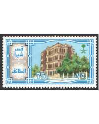 Saudi Arabia Scott 906 Used