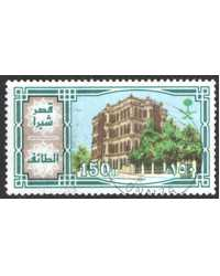 Saudi Arabia Scott 910 Used