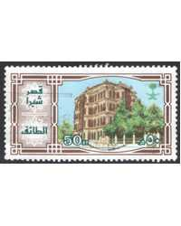 Saudi Arabia Scott 902 Used
