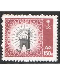 Saudi Arabia Scott 1036 Used