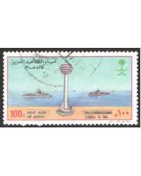 Saudi Arabia Scott 1201 Used