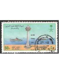 Saudi Arabia Scott 1199 Used