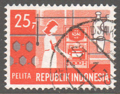 Indonesia Scott 772 Used
