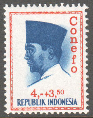 Indonesia Scott B170 Mint