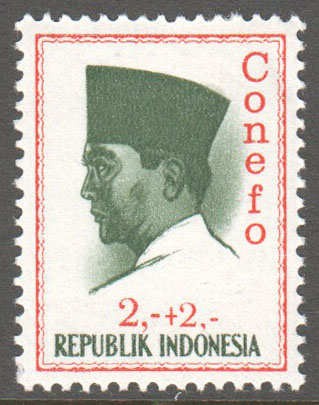 Indonesia Scott B168 Mint