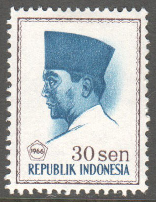 Indonesia Scott 676 Mint