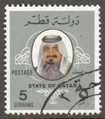 Qatar Scott 544 Used
