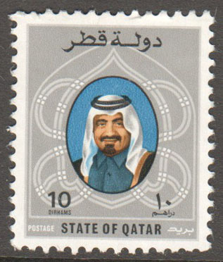 Qatar Scott 616 Used