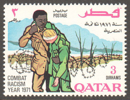 Qatar Scott 261 Mint