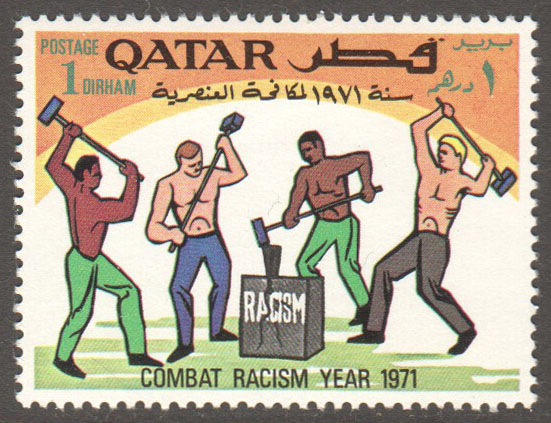 Qatar Scott 259 Mint