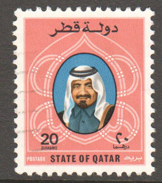 Qatar Scott 618 Used