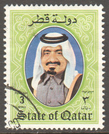 Qatar Scott 657 Used