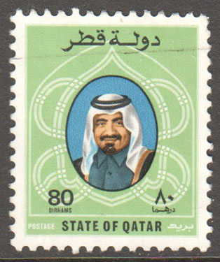 Qatar Scott 622 Used