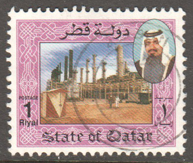 Qatar Scott 795 Used