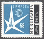 Bulgaria Scott 1029 MNH