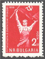 Bulgaria Scott 1091 MNH