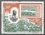 Central African Republic Scott C65 Used