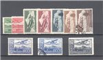 Czechoslovakia Scott C10-17 Mint & Used (Set)