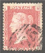Great Britain Scott 33 Used Plate 94 - MA