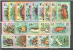 Tuvalu Scott 96-113 Mint (Set)