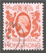 Hong Kong Scott 397a Used