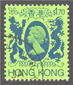 Hong Kong Scott 398A Used