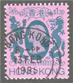 Hong Kong Scott 398b Used
