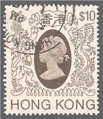 Hong Kong Scott 401 Used