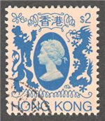 Hong Kong Scott 399 Used