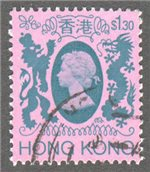 Hong Kong Scott 398 Used