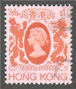 Hong Kong Scott 397 Used