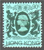 Hong Kong Scott 396 Used