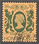 Hong Kong Scott 394 Used