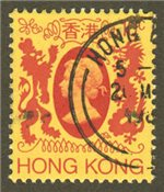 Hong Kong Scott 388 Used