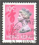 Hong Kong Scott 630 Used