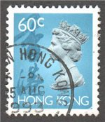 Hong Kong Scott 632 Used
