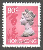 Hong Kong Scott 634 Used