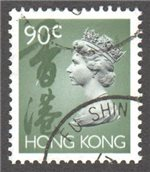 Hong Kong Scott 635 Used