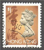 Hong Kong Scott 636 Used