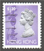 Hong Kong Scott 638 Used