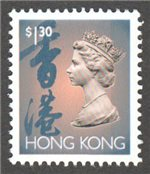 Hong Kong Scott 639 MNH