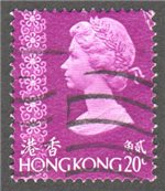 Hong Kong Scott 277 Used