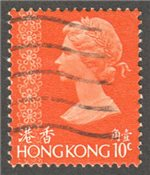 Hong Kong Scott 275d Used