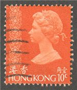 Hong Kong Scott 275 Used