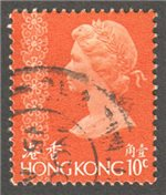 Hong Kong Scott 275a Used