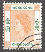 Hong Kong Scott 194 Used